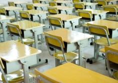 meritocracia aulas